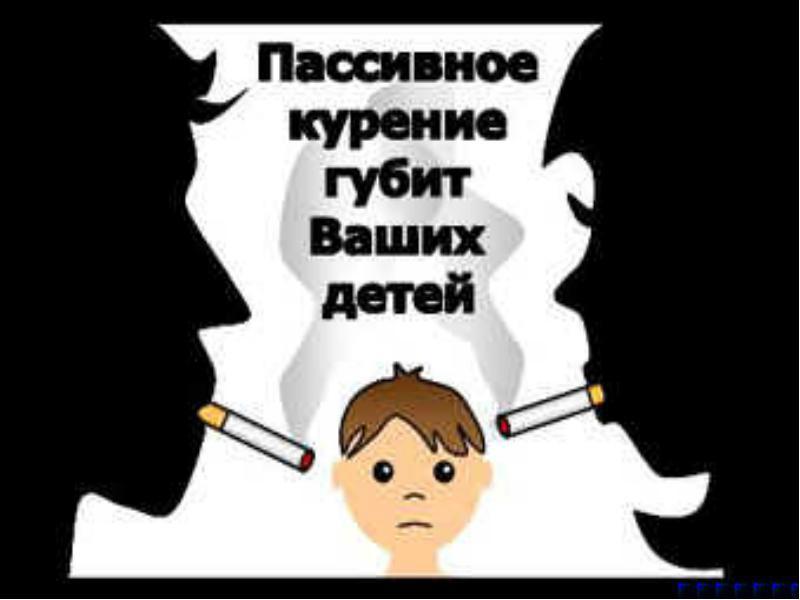 Картинки против курения для школьников, смешные картинки